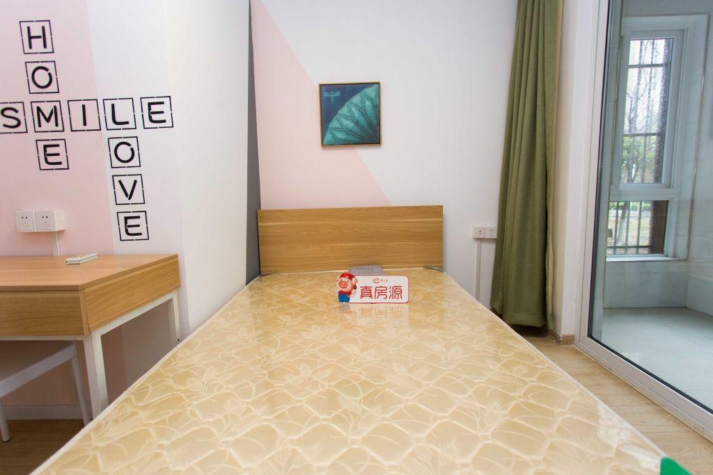 【合租】清荷园北园4室1厅乙