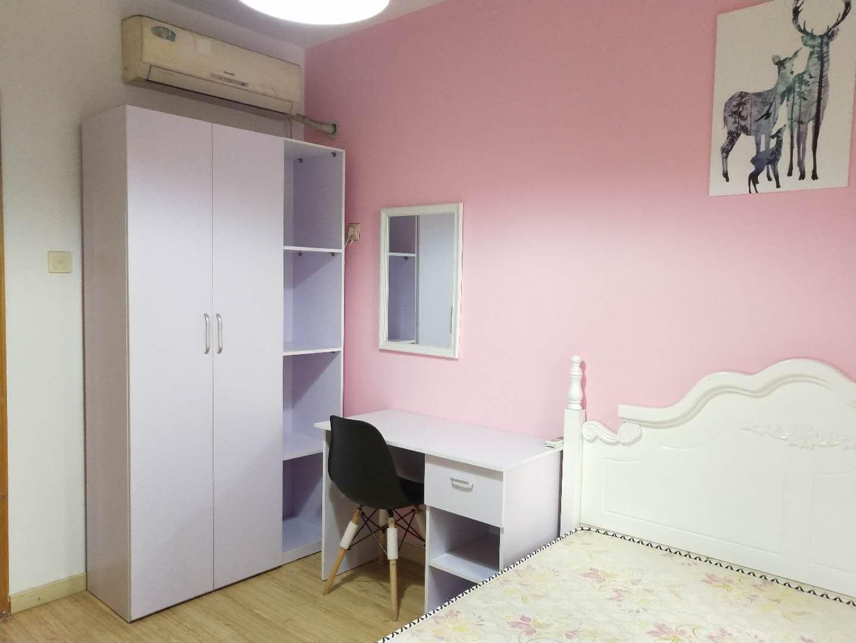【合租】长安萨尔斯堡3室1厅2